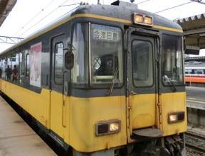 福島県おすすめの観光列車.png