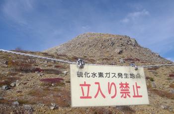 火山レベル2で大打撃の草津温泉.png